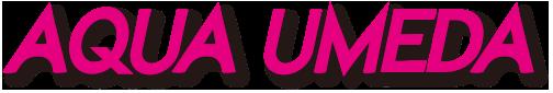 ファイトシェイプジム AQUA UMEDA